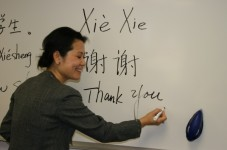Cape High School To Offer Mandarin Chinese Next Year